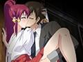【エロアニメ】かぎろひ~勺景~ Another 第一夜 少女との蜜月、その終わり 7の挿絵 7