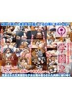 【エロアニメ】学園2 Episode:02「らめぇぇぇぇっ!妊娠いやあぁぁぁぁっっ!」|にじすきっ!