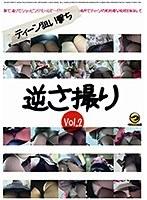 ティーン狙い撃ち逆さ撮り Vol.2