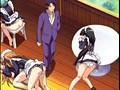 炎の孕ませ転校生 第二話 「子宮に届けよ!!野望の種!!!」