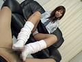 脚でだったらシテやんよ 脚フェチ●交おやじが素人女子達に¥で頼んだ不埒な脚フェチ行為の記録集 11
