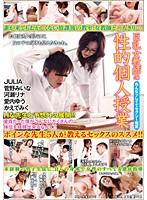 (h_406boin00121)[BOIN-121] 巨乳女教師の性的個人授業 ダウンロード