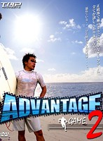 (h_411kkv00281)[KKV-281] ADVANTAGE GAME.2 ダウンロード
