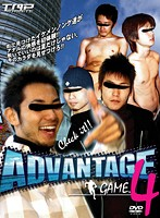 (h_411kkv00310)[KKV-310] ADVANTAGE GAME.4 ダウンロード