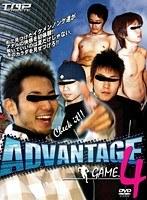 ADVANTAGE GAME.4 ダウンロード