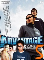 (h_411kkv00312)[KKV-312] ADVANTAGE GAME.5 ダウンロード