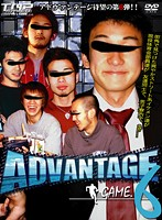 (h_411kkv00325)[KKV-325] ADVANTAGE GAME.6 ダウンロード