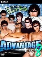 ADVANTAGE GAME.8 ダウンロード