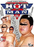(h_411kkv00364)[KKV-364] HOT MAN 1 ダウンロード