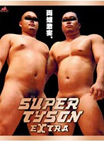 SUPER TYSON EXTRA
