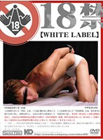 18禁 【WHITE LABEL】