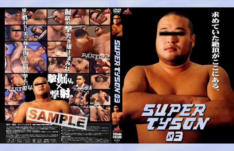 SUPER TYSON 03