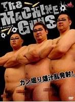THE MACHINEGUNS ダウンロード