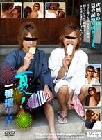 (h_411kkv00758)[KKV-758] 夏!一番搾り!! ダウンロード