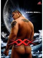 xXx type SECOND ダウンロード