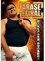 ARASE THE FINAL ダウンロード