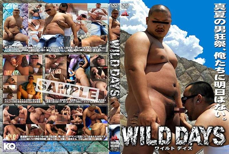 WILD DAYS