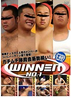 WINNER NO.1 ダウンロード