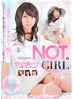 (h_411kkv01707)[KKV-1707] NOT a GIRL 2 ダウンロード