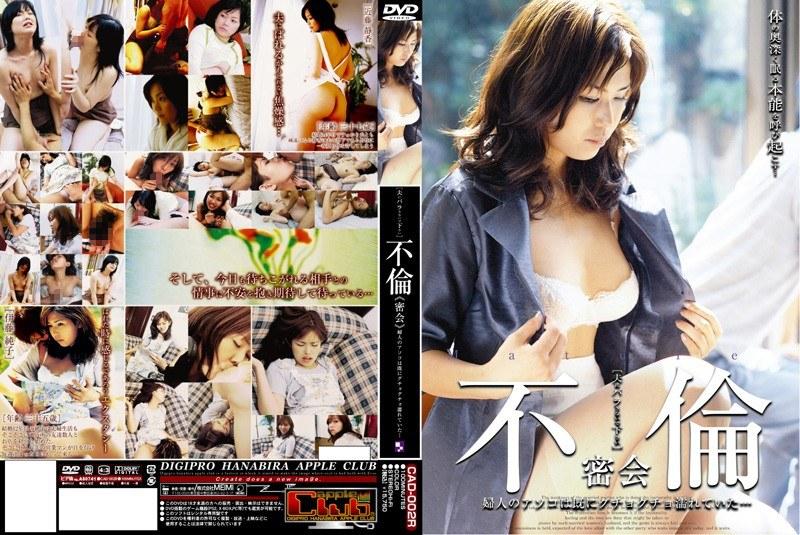 裸エプロンの人妻、伊藤純子出演の不倫無料熟女動画像。不倫