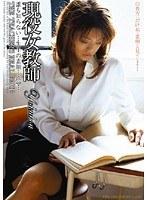 (h_419cad00013r)[CAD-013] 現役女教師 誰も知らない…先生の素顔…欲望… ダウンロード