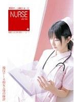 Nurse very**2sex 看護士のお仕事は患者をシ・ゴ・ク ダウンロード