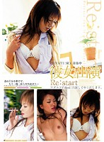 (h_419cad00026r)[CAD-026] PRIVATE SEX 募集中 彼女と出演 Re:start ダウンロード