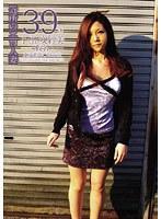 (h_419mcas00030)[MCAS-030] 近所のエロ人妻 39歳 小出安紗美(仮名)東京都荒○区在住 ダウンロード