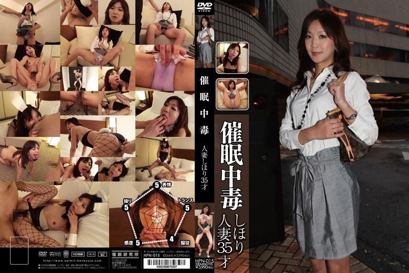 バニーガール、艶堂しほり(遠藤しおり)出演の催眠無料熟女動画像。催眠中毒 人妻しほり35才