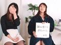 シ十物語〜AV女優に逢いたくて〜 2