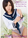 安西優子(鈴木なつ)の無料サンプル動画/画像2