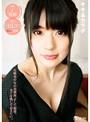 幸田ユマ(藤波さとり)の無料サンプル動画/画像3