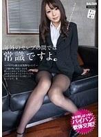 栄倉彩 Japanese Teen Idol Aya Eikura, Free Sakura Live HD Porn 7b jp
