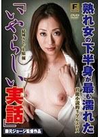 上原優 Yuu Uehara Feels Perfect with Cock in Her Tiny Vag: Porn 04 jp