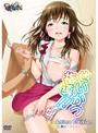 せいかつ指導!! Anime Edition ― あい・さくら・なな ―