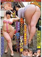 h_455abnomal00058[ABNOMAL-058]肉欲そそるデカ尻どすけべ妻 露出度高いミニスカギャルは超ヤリマン!