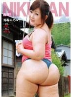 (h_455maguro00037)[MAGURO-037] たっぷり肉欲尻露出 田舎へ越してきた奇跡の肉尻娘!! ダウンロード