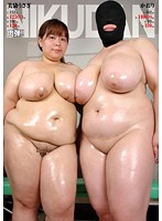 (h_455maguro00038)[MAGURO-038] OL砲肉欲サロン!強力爆乳巨女タッグ!美袋うさぎとかおりの乳塗れの乳欲ヘブン! ダウンロード
