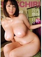 青木りん Rin Aoki - Erotic Japanese Boob Girl, Porn 40: xHamster jp