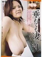 (h_456mh00001)[MH-001] 人妻大好きシリーズ 1 垂れても凄い乳 ダウンロード