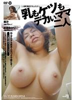 人妻大好きシリーズ 3 ~人...