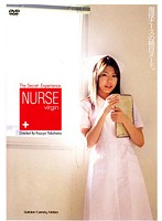 (h_468cad01681)[CAD-1681] NURSE virgin ダウンロード