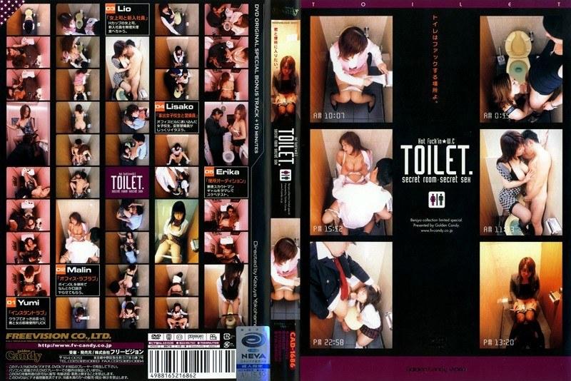 オフィスにて、女子校生の盗撮無料美少女動画像。TOILET.