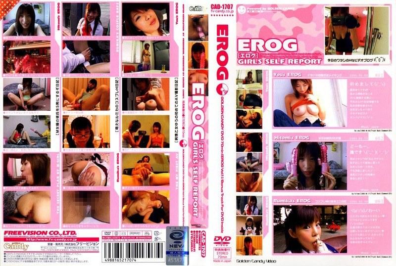 EROG GIRLS SELF REPORT