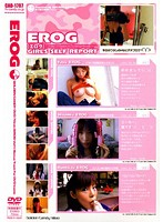 EROG GIRLS SELF REPORT ダウンロード