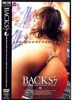 (h_468cad01708)[CAD-1708] BACKS 7 ダウンロード