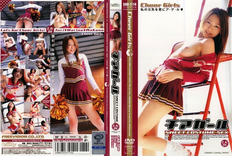チアガール SWEET COSTUME SEX 01