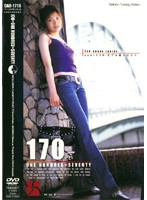 (h_468cad01716)[CAD-1716] 170=ONE HUNDRED+SEVENTY 01 ダウンロード