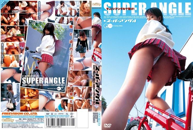 カラオケボックスにて、巨乳の彼女のsex無料美少女動画像。スーパーアングル