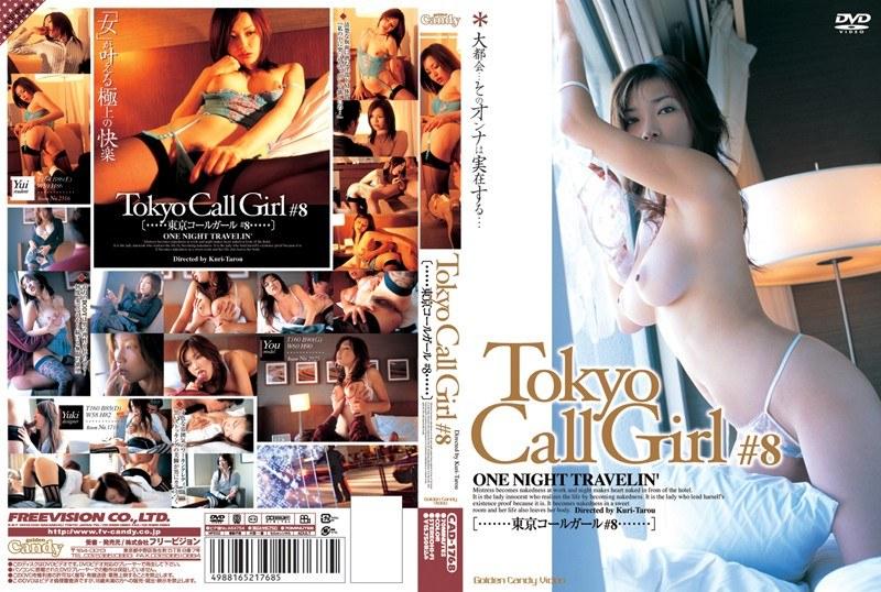 Tokyo Call Girl #8
